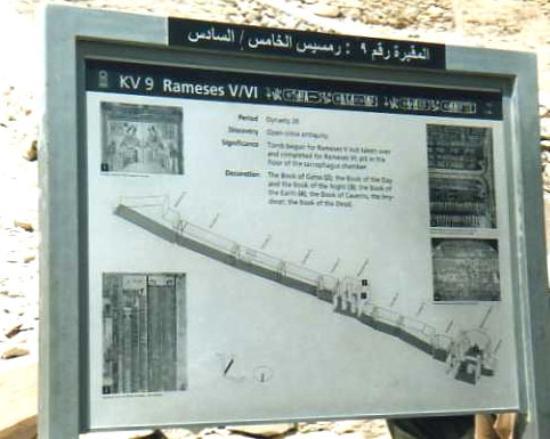 Tomb of Ramses VI: Tomba di  Ramses VI: cartello all'ingresso