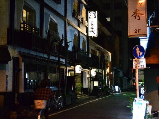 Sukeroku No Yado Sadachiyo: exterior - I love the 'low-town' vibe
