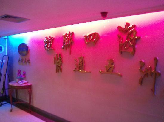 Hai Lian Hotel: 8 floor