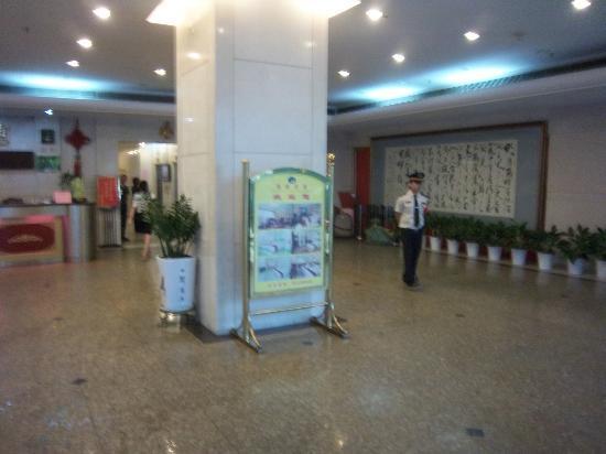 Hai Lian Hotel: not lobby