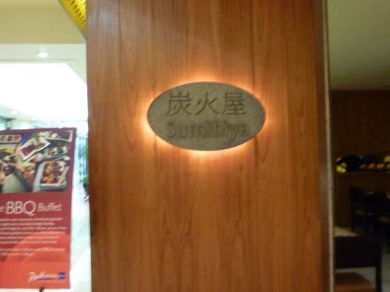 Sumibiya: restaurant