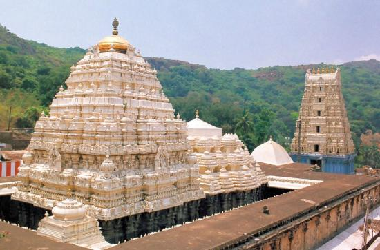 Simhadri or Simhachalam temple is a Hindu temple located near Visakhapatnam in Andhra Pradesh,
