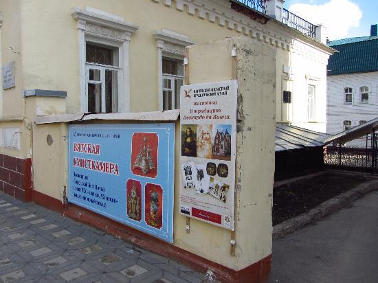 Vyatka Kunstkammer Museum