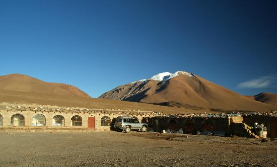 Refugio Laguna Colorada Bolivia Campground Reviews