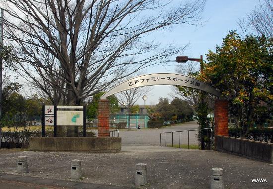 Otto Family Sports Park