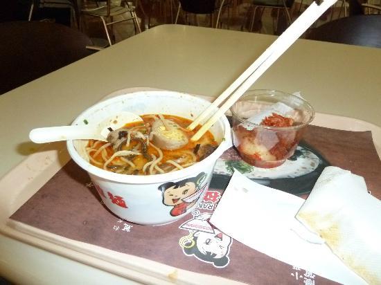 Saboten: Spicy and delicious