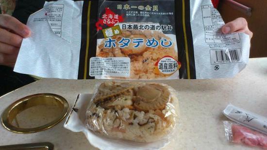 Sarufutsu Park Michi-no-Eki: 侮れない美味しさです