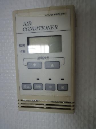 The Grand Palace Tokushima: エアコン調整ボタンです。