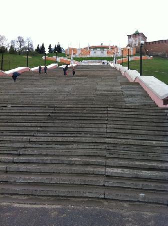 Nizhny Novgorod, Rusia: лестница