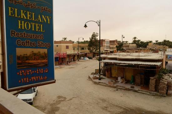 Hotel Kelany: EL Kelany Hotel, Siwa