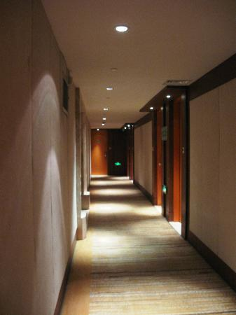 Zhenjiang International Hotel: Corridor