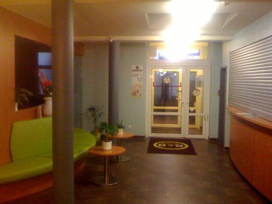 B&B Hotel Köln-Airport: Lobby/entrance area