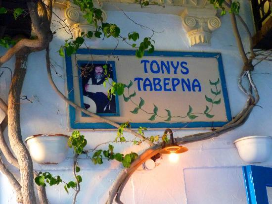 Tony's Taverna: TONYS TABEPNA