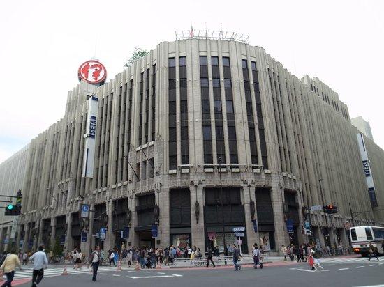 伊勢丹 新宿店