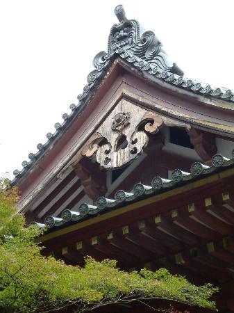 Jingoji Temple: Architekturdetail der Kondo