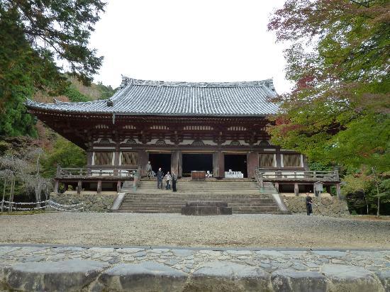 Jingoji Temple : Haupthalle Kondo