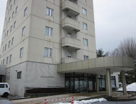 Hotel Garden Hanamura: Hotel Entrance