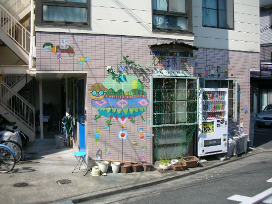 Guest House The Earthship Chikyugo: 宿正面写真