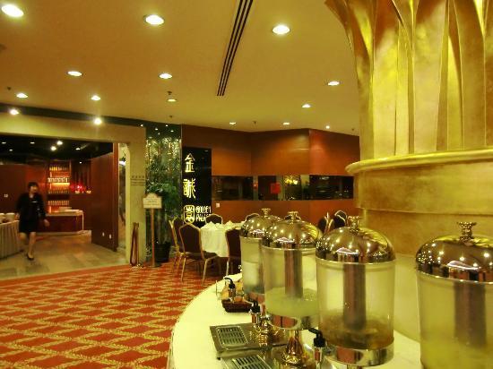 Hotel Nikko New Century Beijing : restaurant(morning)