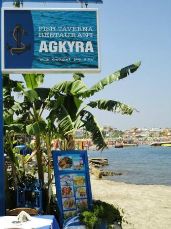 Agkyra Fish Restaurant : vista sul lato mare