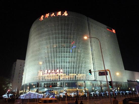 Guidu Hotel: Hotel von außen