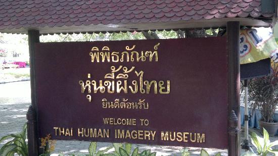Human Imagery Museum: 11