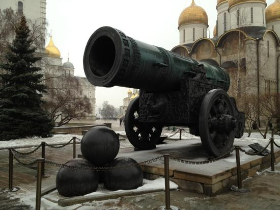 Tsar Bell and Tsar Cannon: Tsar Cannon