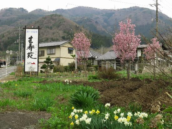 Shojuen: 生寿苑への看板 猿ヶ京温泉の自然