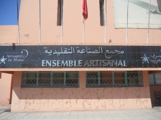 Entrance to Ensemble Artisanal