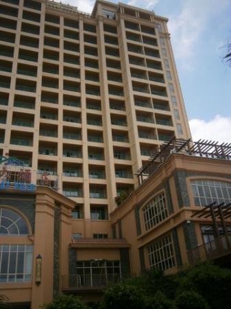 Shengyi Hotel Haiyue Plaza: view from below