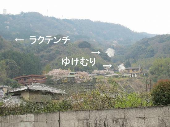 Ichinoide Kaikan: 2本の湯煙が目印