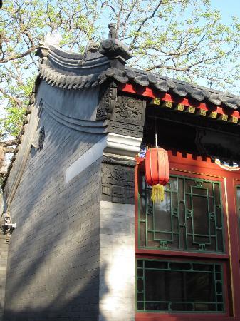 夜奔北京客棧照片