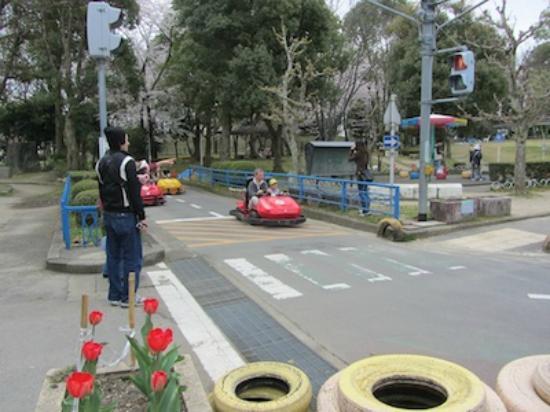 Omiyakotsu Park