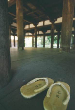 Shingu Kumano Shrine Nagatoko: Shingu Kumano jinja