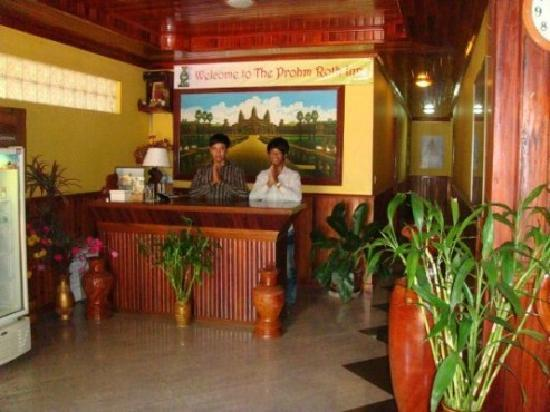 The Prohm Roth Inn: Our reception area