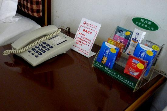 Hai Lian Hotel: In house mart for immediate needs