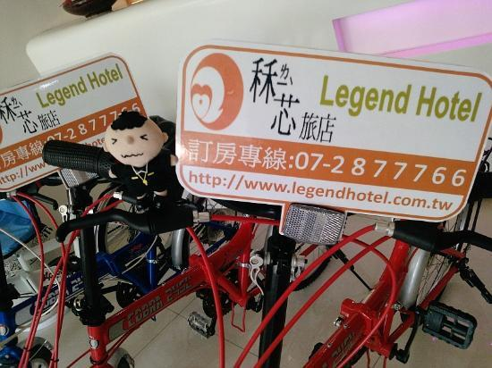 Legend hotel: 可以供旅客免費借用