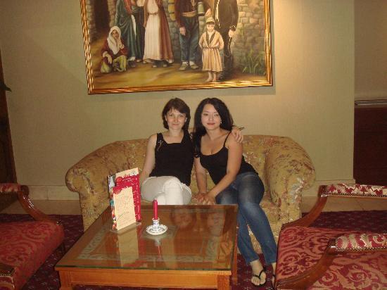 Aziyade Hotel: Бар, лобби