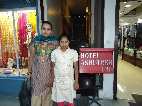 Ashutosh Inn: outer view