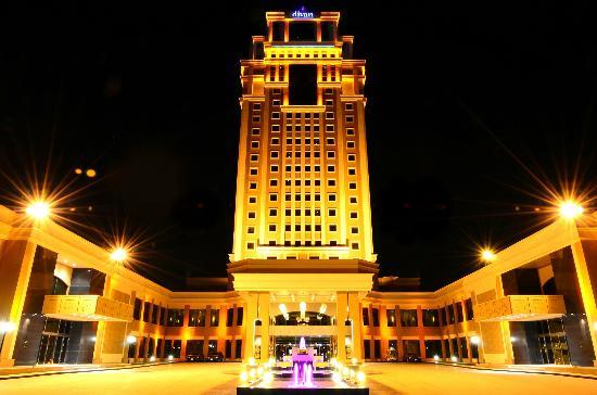 Exterior picture of divan erbil erbil tripadvisor for Divan hotel erbil