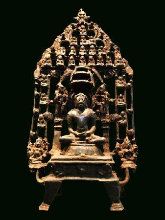 State Museum of Madhya Pradesh