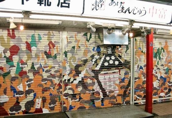 Nakamise Shopping Street (Kaminarimon): シャッター壁画①