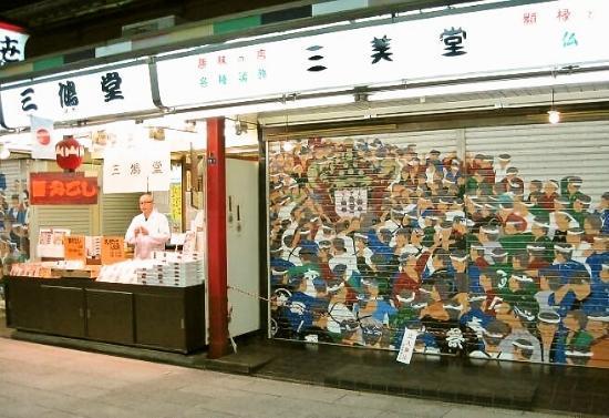 Nakamise Shopping Street (Kaminarimon): シャッター壁画②