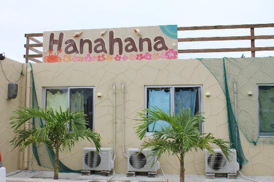 Guesthouse Hanahana: Hanahana