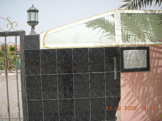 Photo of Marhaba Resort Sharjah