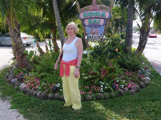 코나 카이 모텔 사진