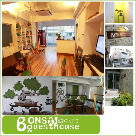 Bonsai Guesthouse
