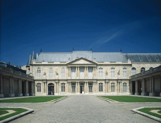 Musee des Archives Nationales
