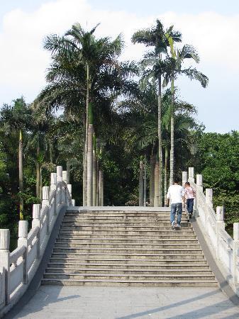 Nanning People's Park: peoples park