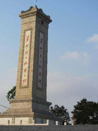 Nanning People's Park: monument for something